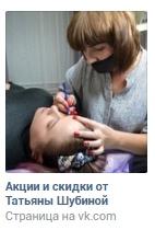 617 обращений для мастера перманентного макияжа, изображение №31
