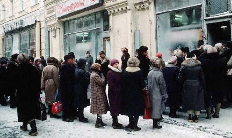 Из воспоминаний советского грузчика