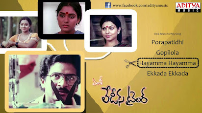 Ladies Tailor Telugu Movie Cast