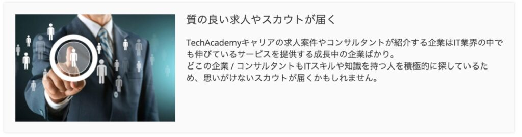 techacademy_php_course_05