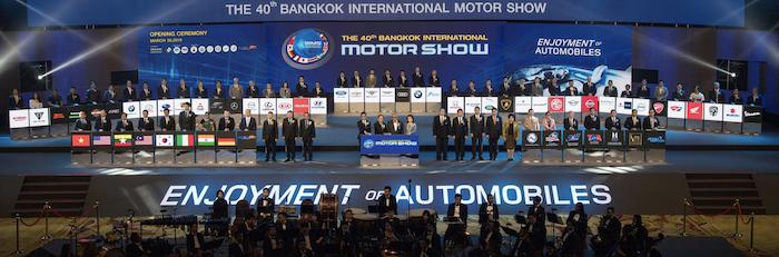 ภาพบรรยาการในงาน BANGKOK INTERNATIONAL MOTOR SHOW ปีที่ผ่านมา