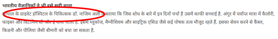 C:\Users\Fact1\Desktop\screenshot-hindi.news18.com-2019.02.11-16-30-14.png
