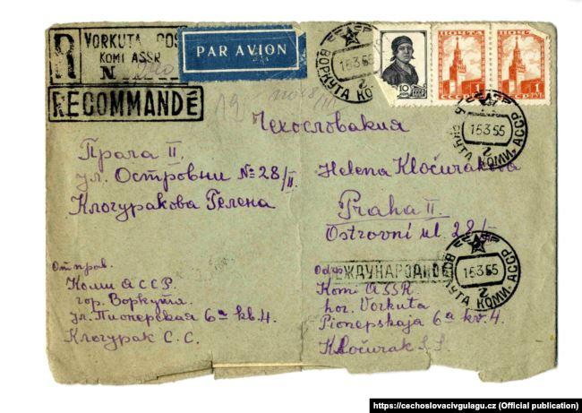 Лист, написаний з Воркути в Прагу «міністром Карпатської України» Степаном Клочураком, після звільнення з табору і відправки на поселення