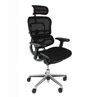 Home office chair to help with back pain and lumbar support