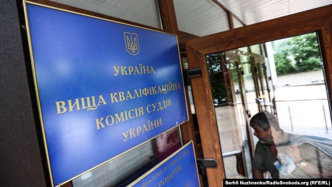 ВККСУ – перша ланка щодо переведення суддів, але вже майже вісім місяців вона не працює
