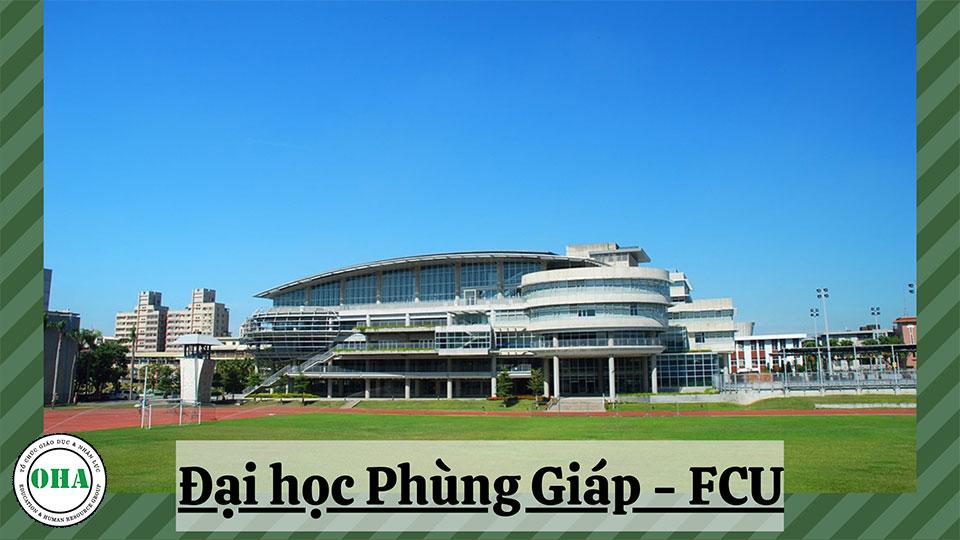 Đại học Phùng Giáp - Feng Chia University(FCU)
