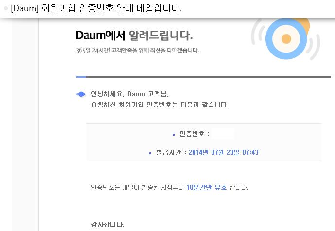 daum2.png