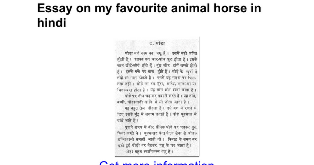 my favourite animal elephant essay in marathi best elephant  elephant essay in marathi professional resume writing services
