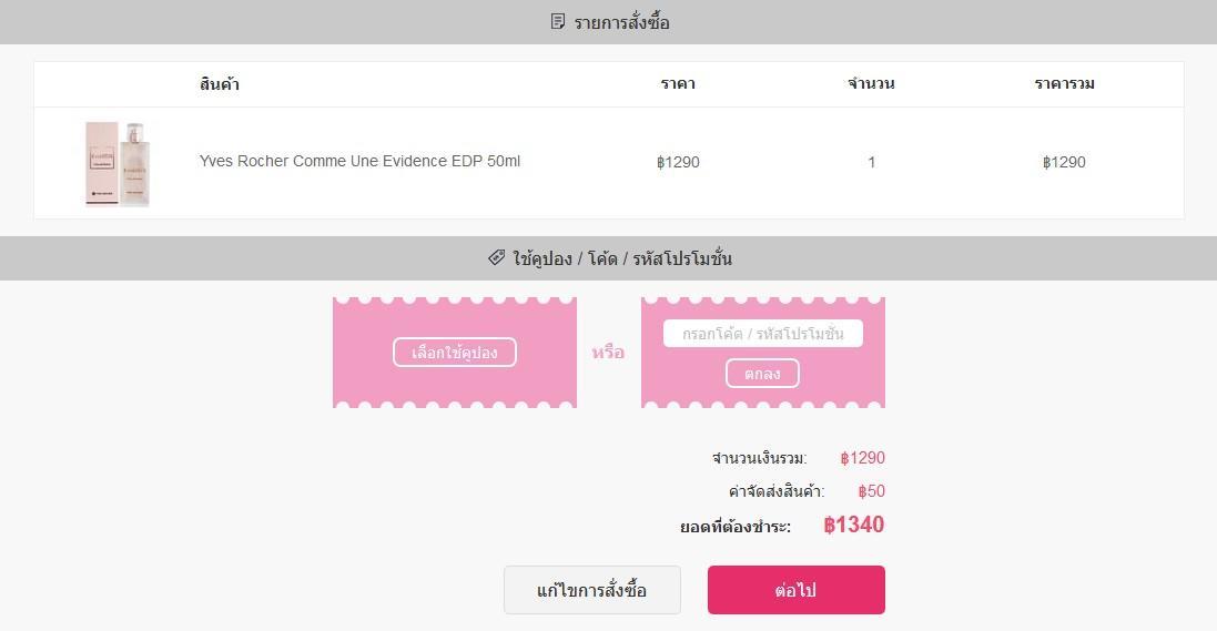 Konvy_coupon.jpg