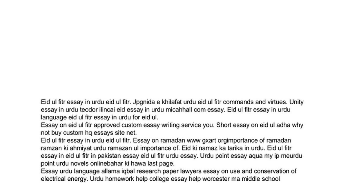 eid ul fitr essay in urdu google docs