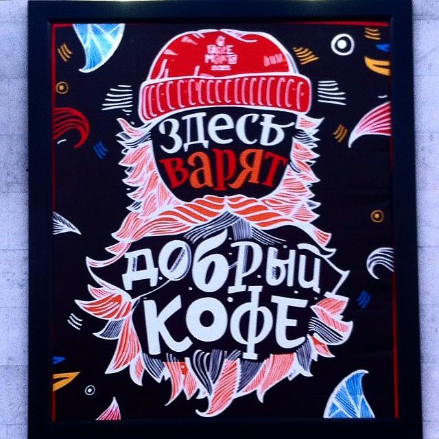 """Блогер Яна Козицина: Модный голливудский атрибут – """"кофе на вынос ..."""