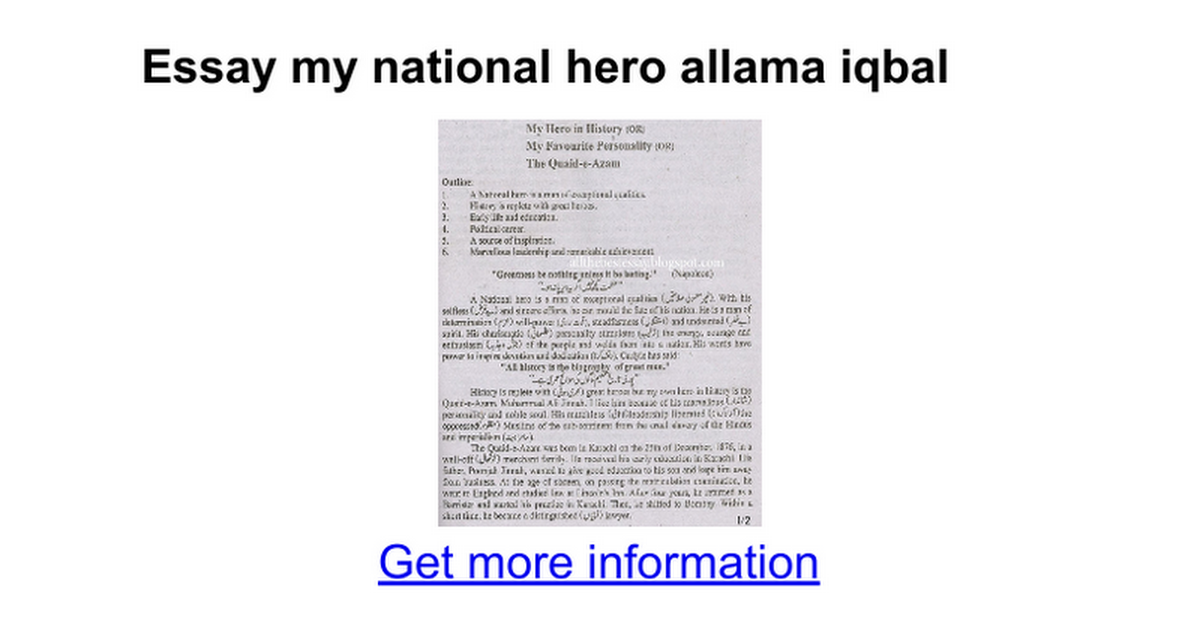 essay my national hero allama iqbal google docs