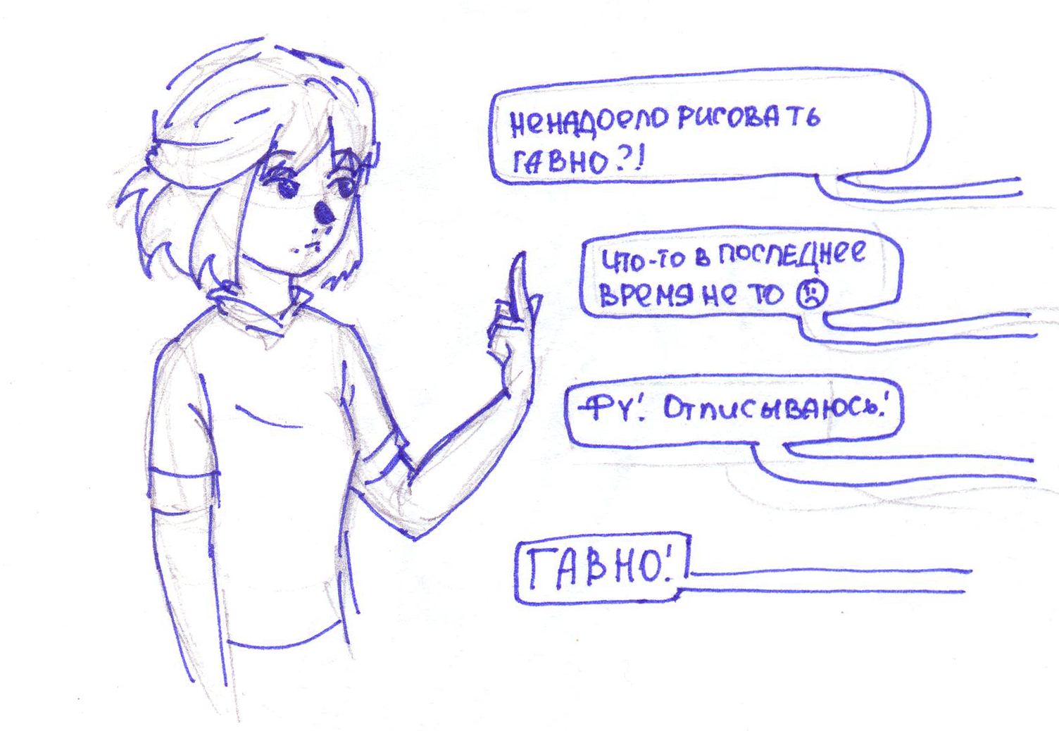 03б.png