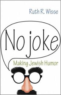 no-joke_w200.jpg