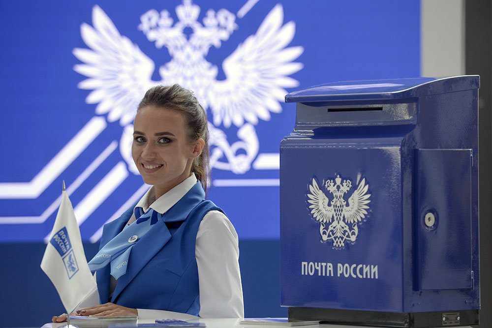 RIAN_5509393.HR.ru_d_850.jpg