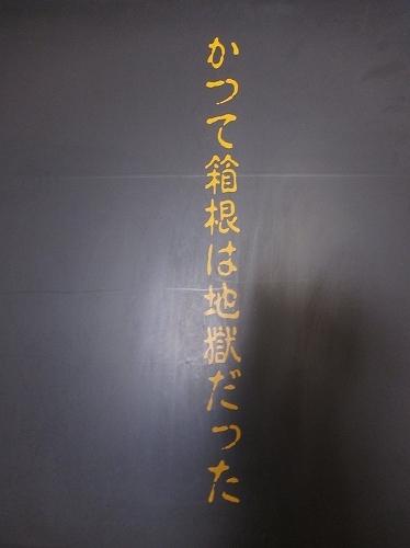 s-IMG_2964.jpg