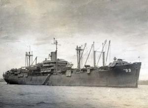 USS Barnstable