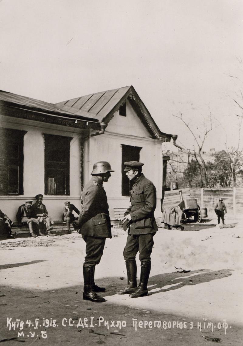 Спілкування двох офіцерів союзної армії. Київ, травень 1918-го