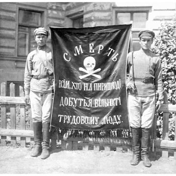Прапор, захоплений червоними після розгрому загону Свирида Коцура, 1920 рік