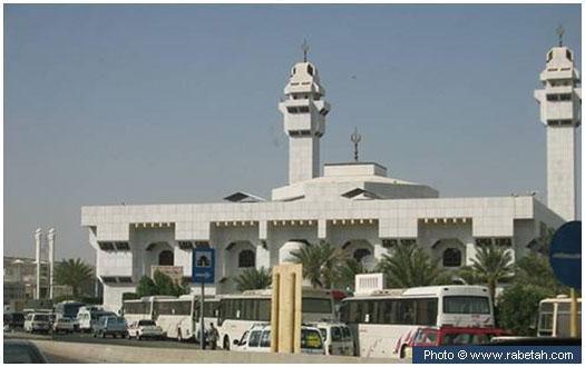 Sayyidah Aishah Mosque, Makkah, Saudi Arabia
