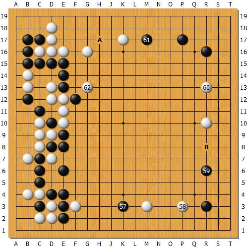 13NHK_Go_Sakata40.png