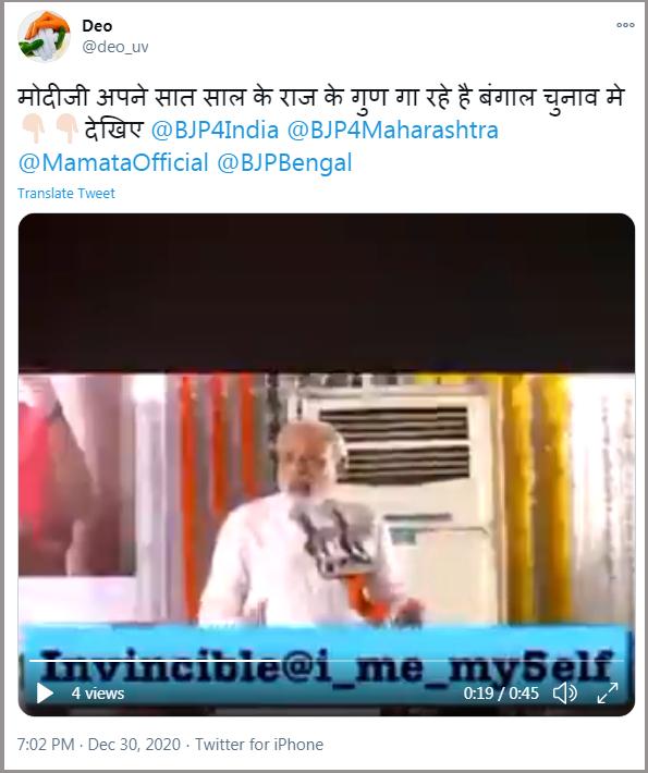 C:\Users\Lenovo\Desktop\FC\Modi's speech in  inauguration of Diamond Hall of Bharat Diamond Bourse.png