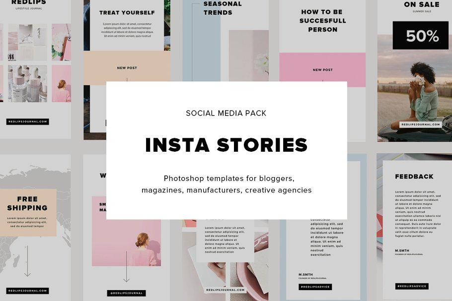 Natalie Hayes Instagram Stories Pack