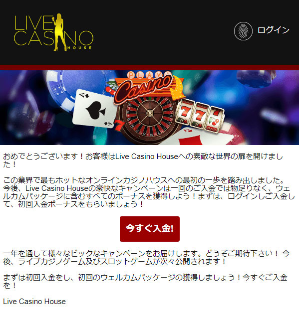 Live Casino House register