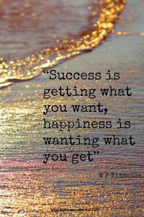 wp-kinsella-success-is-getting-what-you-want-quote
