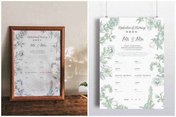 客製化結婚書約 訂製結婚書約 精裝 裱框