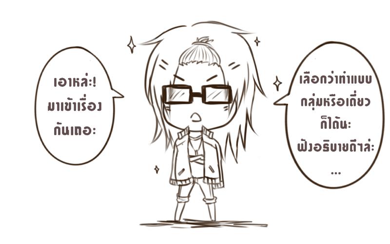 homework - 4.png