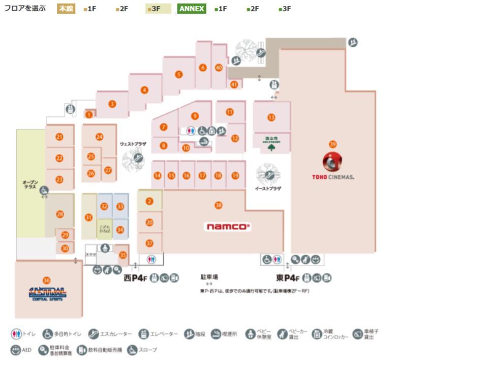 B055.【流山おおたかの森SC】本館3Fフロアガイド171110版.jpg