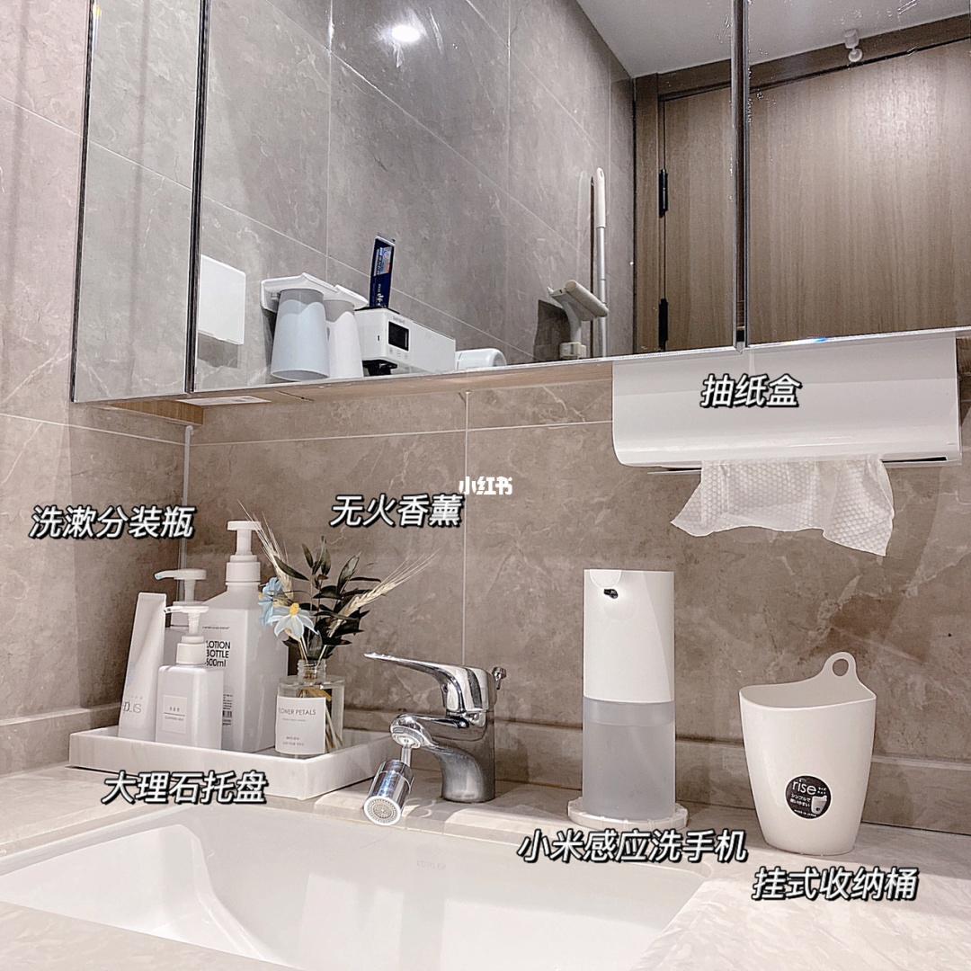 浴室收纳_okjer.com
