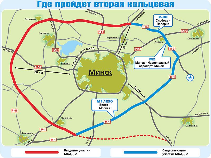 karta-2-mkad(1).jpg
