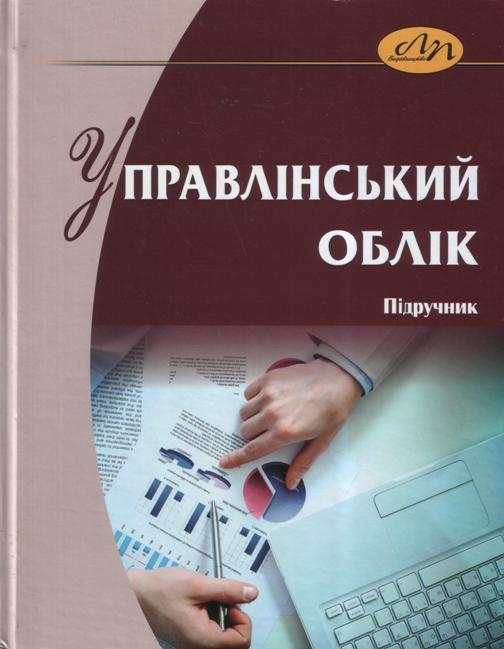 C:\Documents and Settings\Ludmila\Local Settings\Temporary Internet Files\Content.Word\5.jpg
