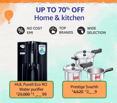 Amazon Great Freedom Sale Home & Kitchen