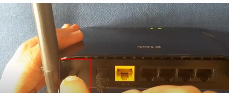 modem restart