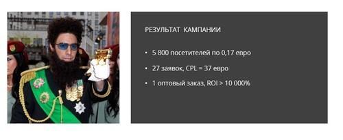 https://img-fotki.yandex.ru/get/16138/127573056.7c/0_11004f_4faf5ce1_L.jpg