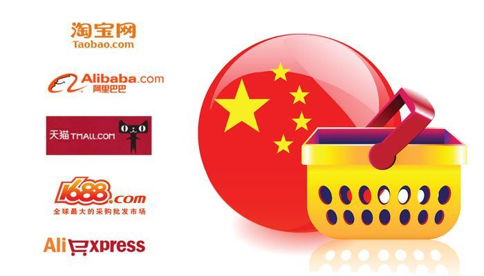 Website mua hàng Trung Quốc