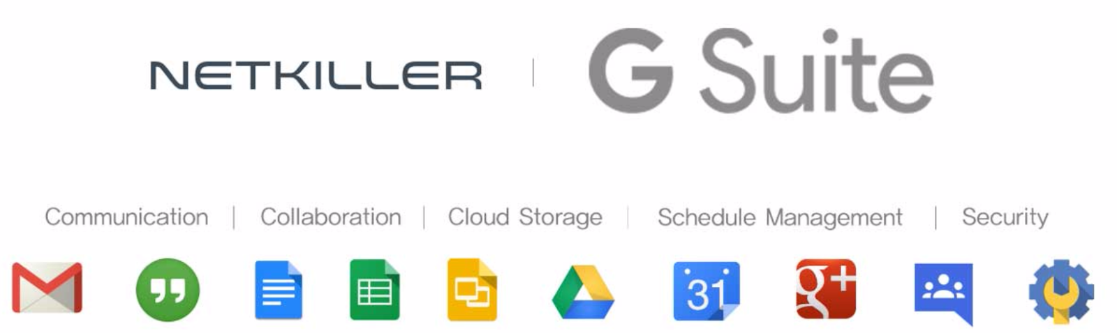 Netkiller for G Suite.png