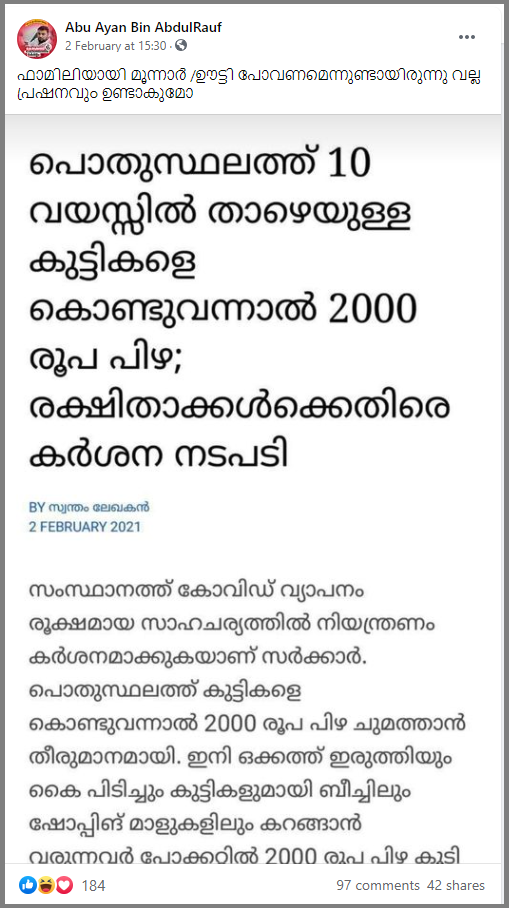 screenshot-www.facebook.com-2021.02.04-09_22_06.png