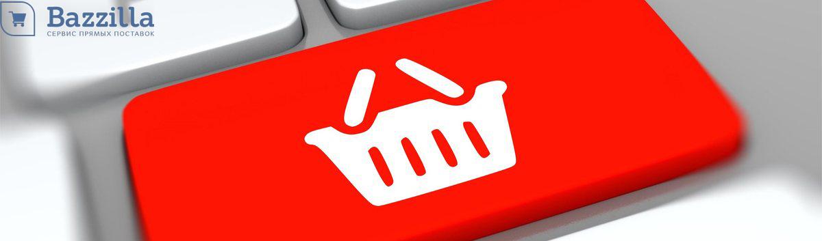 Эффективные акции для увеличения продаж