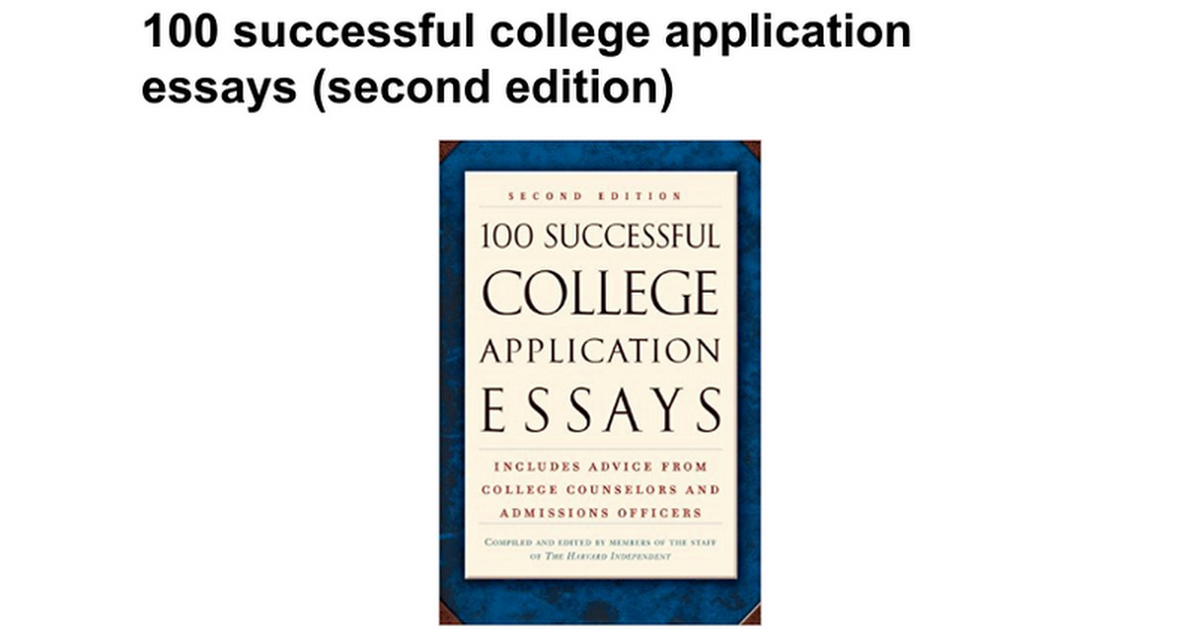 college application thesis