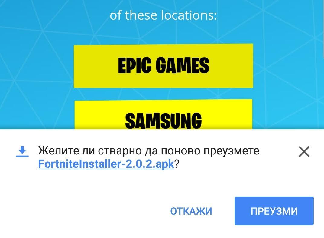 Kako preuzeti Fortnite igricu na Android telefon? [+ Lista podržanih