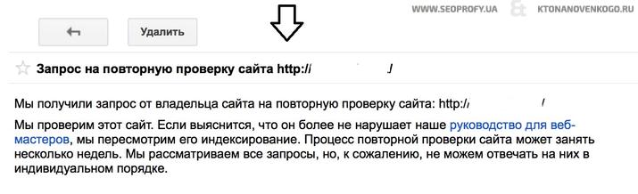 http://ktonanovenkogo.ru/image/google-filters8.png