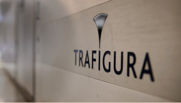 Trafigura is one of the best oil and gas companies in Singapore