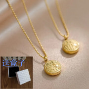 Internet Celebrity Blessed Titanium Steel Necklace Female Personalized Clavicle Chain 2020new Niche Design Neck Simple Pendant
