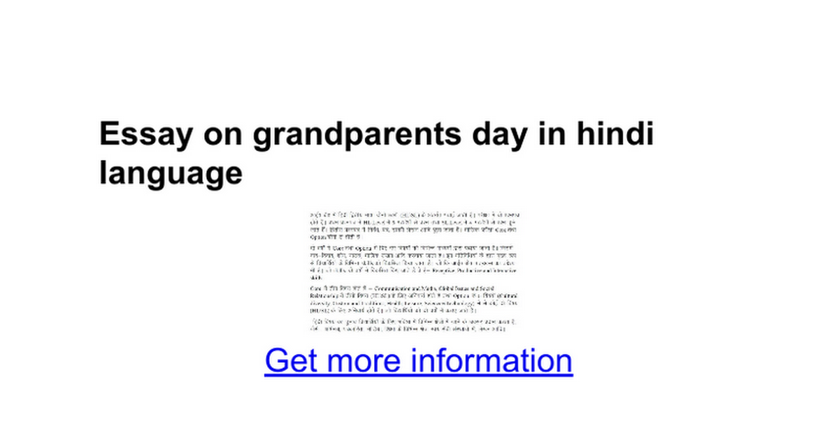 essay on grandparents day in hindi language google docs