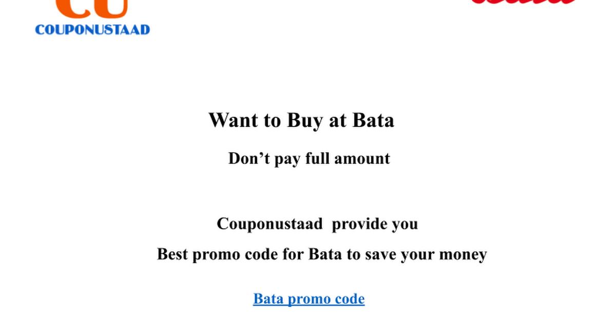 bata coupon code