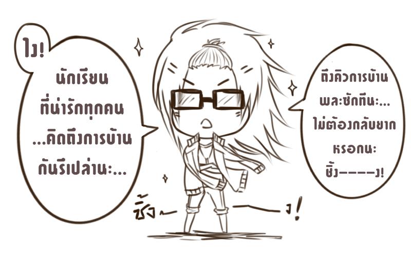 homework - 1.png